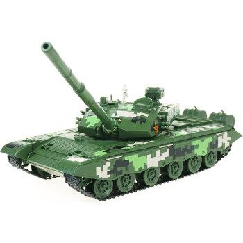 Cadeve 凯迪威 军事系列 685002 99式主战坦克
