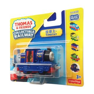 Thomas & Friends 托马斯&朋友 合金系列 BHR64 提摩太小火车