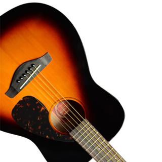 YAMAHA 雅马哈 JR2STBS 便携儿童民谣吉他 (烟色渐变)
