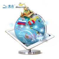 北斗儿童地球仪·AR地球仪23厘米(儿童版)