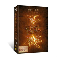 《霍比特人三部曲》(蓝光碟 BD50*3+BD25*3)  The Hobbit (The Motion Picture Trilogy)