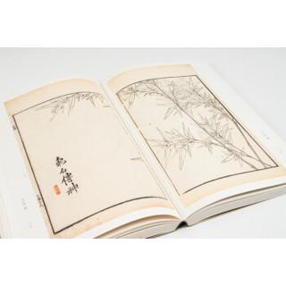 《芥子园画传》(套装全3册)