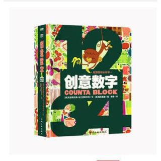 《益智游戏认知书》(全3册)