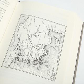 《汗青堂丛书017:马其顿的亚历山大》