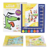 《逻辑狗:幼儿园小班儿童思维数学游戏益智玩具早教启蒙学习机教材教具》(5本题册+6钮操作板)