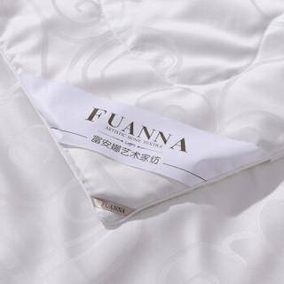FUANNA 富安娜 蚕丝夏被 致享白色 230*229cm