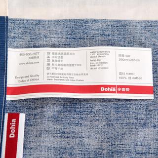Dohia 多喜爱 全棉条纹床单四件套 洛克萨尼 1.8m床