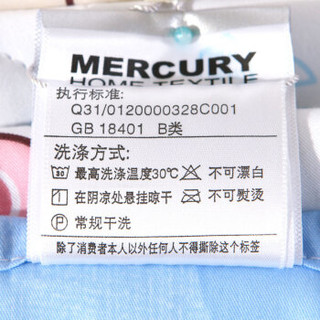 MERCURY 水星家纺 全棉印花夏被 欢乐趴艾草 150*200cm