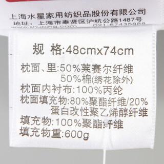 MERCURY 水星家纺 亲肤定型枕 扁平型 48*74cm