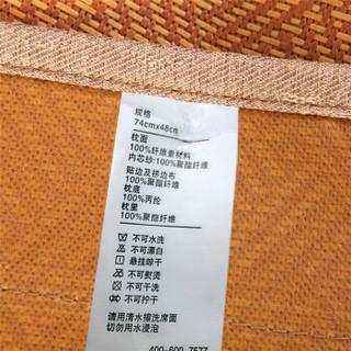 Dohia 多喜爱 折叠仿藤席三件套  一抹清晨 150*200cm