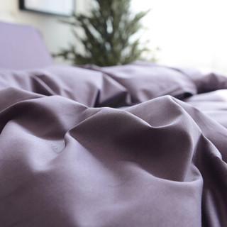 Byford 百富帝 纯棉斜纹印花床单 紫色 250*250cm