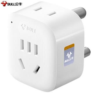BULL 公牛 GN-L01N 南非标转国标 电源转换器插座/转换插头