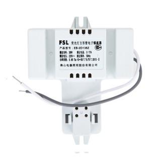 佛山照明 (FSL)节能灯2D荧光灯方形管电子镇流器38W