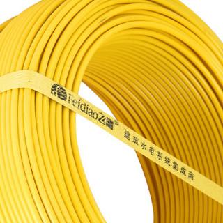 飞雕(FEIDIAO)电线电缆 BV4平方 国标家用铜芯电线单芯单股铜线100米 黄色火线