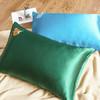 太湖雪 刺绣真丝枕套 单个装 祖母绿 48*74cm