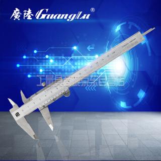 广陆(guanglu)四用游标卡尺0-150/200/300/500/1000 不锈钢材质 开式游标 0-600mm_0.02mm