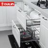 OULIN 欧琳 OL-LTC2007H 双层抽屉式橱柜碗篮平篮