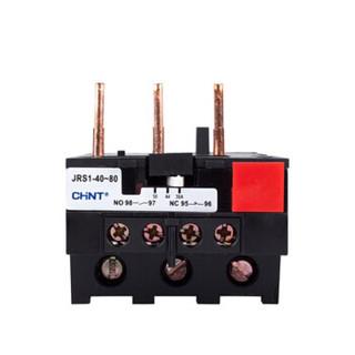 CHNT 正泰 JRS1-40-80/Z 48-57A 热继电器