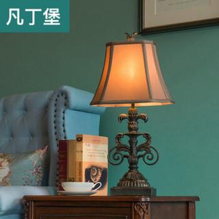凡丁堡(FANDBO)美式台灯复古乡村田园欧式台灯卧室床头灯219