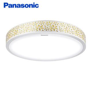 Panasonic 松下 HHLA1839 LED吸顶灯 花瓣镂空边框 墙壁开关调色 21W