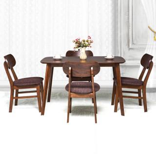 贝臻家  简约小户型餐桌 现代北欧经济型实木桌子 胡桃色 进口餐桌1.2米 B-H-DS052WN