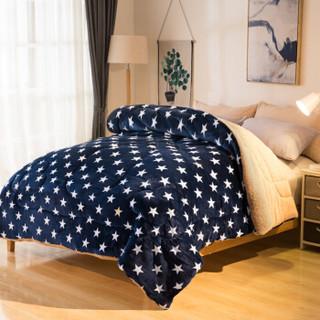 意尔嫚 法兰绒复合冬被 蓝色星星 200*230cm 6.5斤