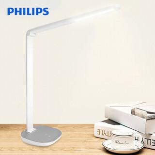 飞利浦(PHILIPS) LED台灯 工作学习卧室床头灯 上新-四档触摸调光 太空银 朗钛