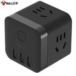 公牛(BULL) GN-U303WH 无线魔方USB插座 插线板/插排/排插/接线板/拖线板 3USB接口+3插孔 黑色