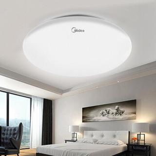 Midea 美的 LED吸顶灯 圆形全白 12W