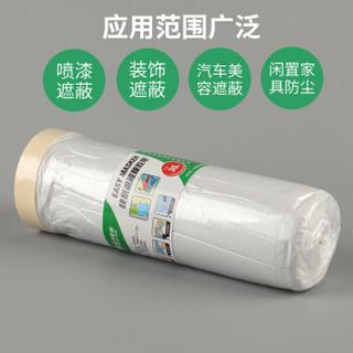 晶华胶带油漆喷涂和纸遮蔽膜 2卷装(18mm*2000mm*30米/卷)地面家具汽车装修保护膜美纹纸胶带