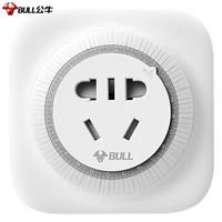 公牛(BULL)GND-2 新国标插座/转换器