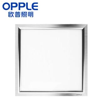 欧普照明(OPPLE)嵌入式LED节能明亮 持久耐用 厨卫灯 适用集成吊顶10W 30*30厘米10瓦白光