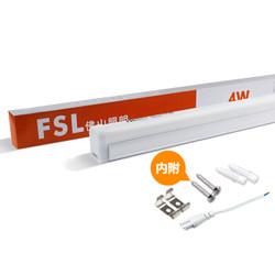 佛山照明(FSL)T5支架LED灯管一体化全套LED灯带0.3米4W日光色6500K