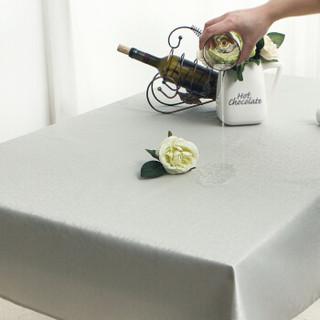 锦色华年 餐桌桌布 灰色 100*160cm