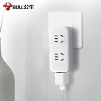 公牛(BULL)一转三竖向转换器插座/一转多无线转换插/一分三拓展插头/竖向3插位 GN-9312