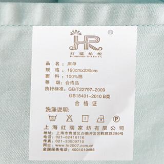 红瑞 纯棉素色床单 湖兰 160*230cm