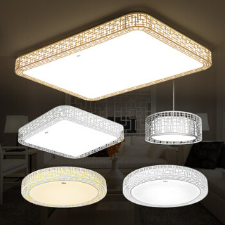 TCL LED吸顶灯 无双大户型三室两厅套装D