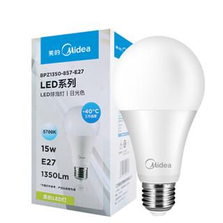 Midea 美的 LED球泡 E27螺口 日光色 15W