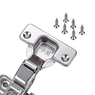 Cobbe 卡贝 不锈钢铰链橱柜衣柜液压缓冲飞机柜子合页 直弯固定式