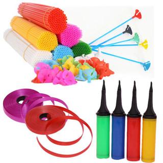 青苇 气球托杆100根 气筒4个 丝带2盘 气球配件组合套装