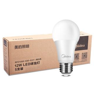 Midea 美的 led灯泡节能E27大螺口螺纹球泡12W暖白五只装