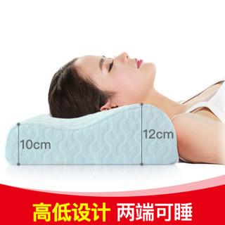 JAGO 佳奥 J13B04 精选人体工学安睡枕