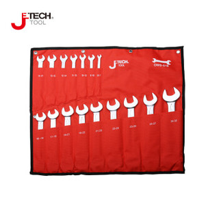 捷科(JETECH)COM-S15  15支装两用扳手套装