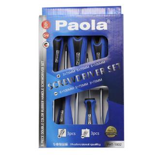 保拉(Paola) 6件十字一字强磁性螺丝刀套装6*100mm、5*75mm、3*75mm家用维修螺丝批组1802