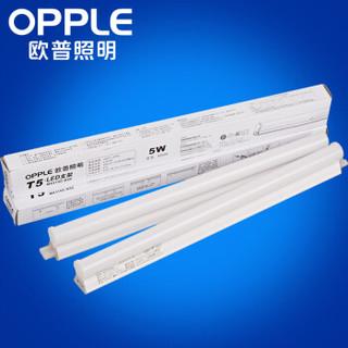 OPPLE 欧普照明 T5LED灯管 0.3米 暖白光 5W