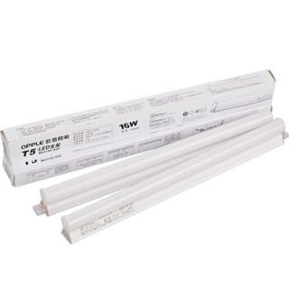 OPPLE 欧普照明 T5LED灯管 1.2米 暖白光 16W