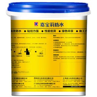 CARPOLY 嘉宝莉 K11 厨卫补漏防水胶浆 (16公斤)