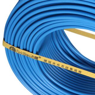 飞雕(FEIDIAO)电线电缆 BV4平方 国标家用铜芯电线单芯单股铜线50米 蓝色零线