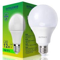 奥其斯LED灯泡12W黄光E27螺口节能球泡灯光源