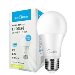 美的(Midea) LED灯泡 球泡 9W E27大螺口  5700K   日光色 单只装 *5件